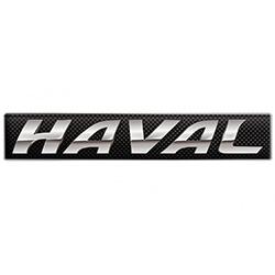هاوال