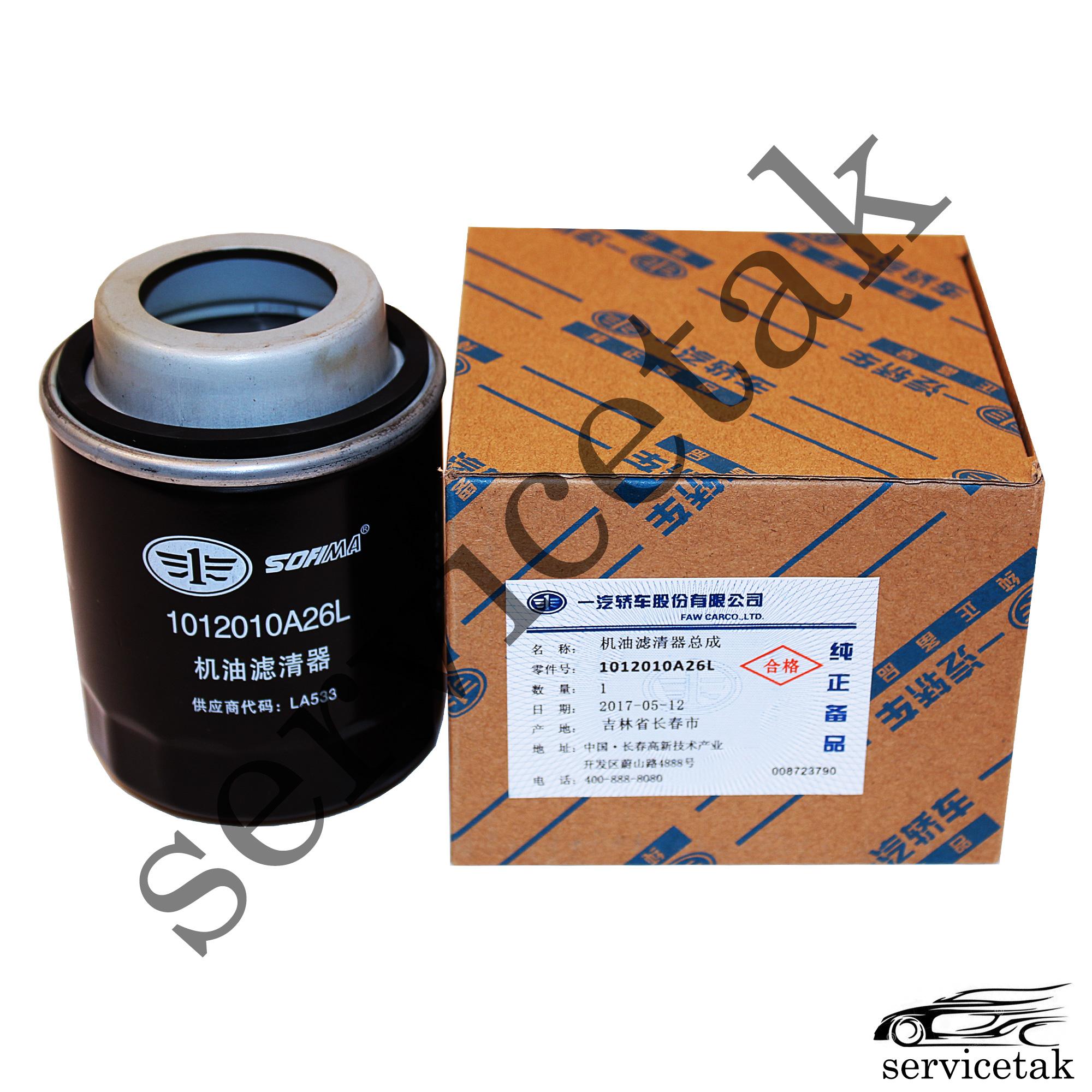 فیلتر روغن فاو بسترن B30 – کد فنی ۱۰۱۲۰۱۰A26L