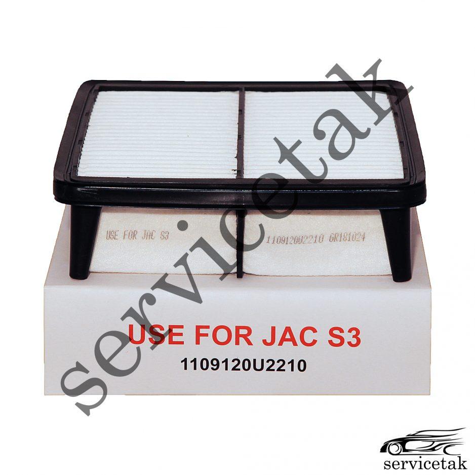 فیلتر هوای جک S3 – کد فنی ۱۱۰۹۱۲۰U2210