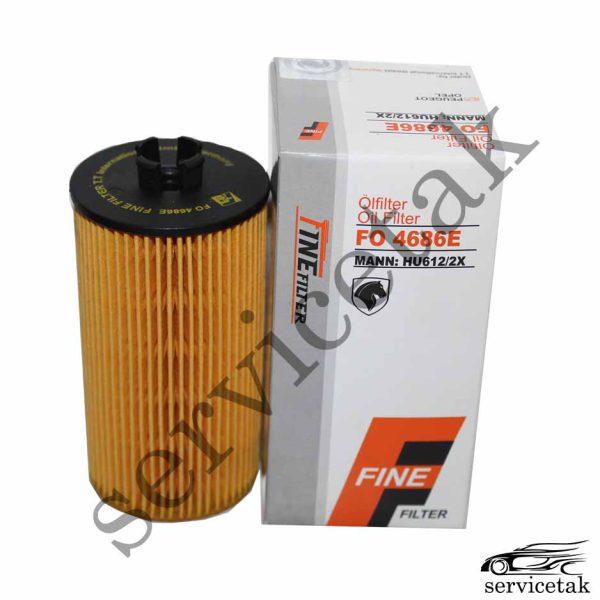 فیلتر روغن سمند EF7